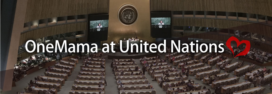 projects-united-nations